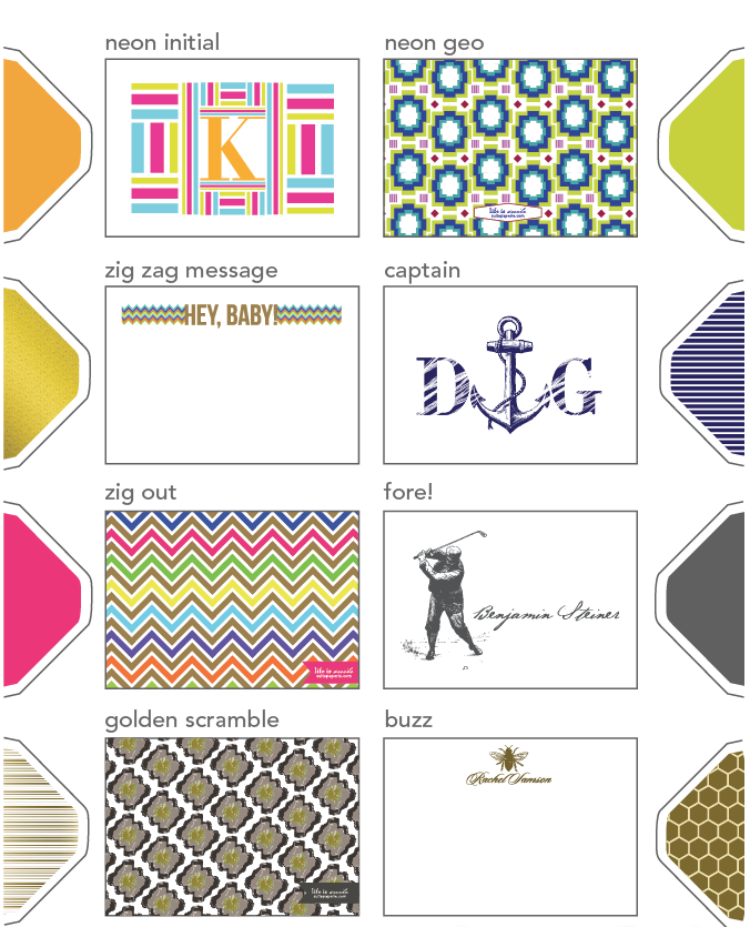 Suite Paperie note cards stationery