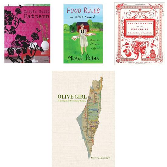 book cover design Suite Paperie Becca Goldberg